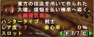 2010y04m03d_183948190.jpg