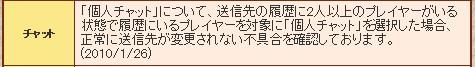 2010y04m06d_192805758.jpg
