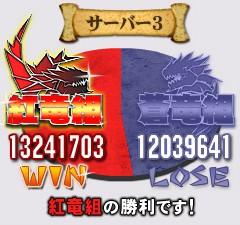 2010y04m14d_182019271.jpg