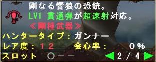 2010y04m27d_004957102.jpg