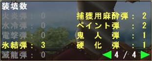 2010y04m27d_005006878.jpg