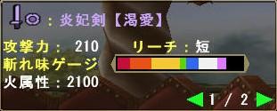 2010y04m27d_005034236.jpg