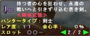 2010y04m27d_005038196.jpg