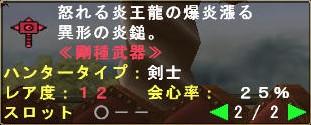 2010y04m27d_005048507.jpg