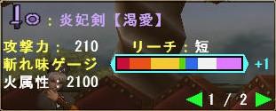 2010y04m27d_005052651.jpg