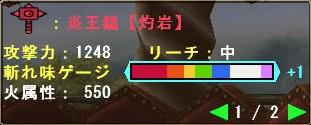 2010y04m27d_005056939.jpg