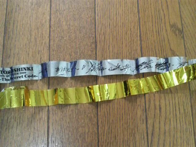 20100511 TOHOのテープ