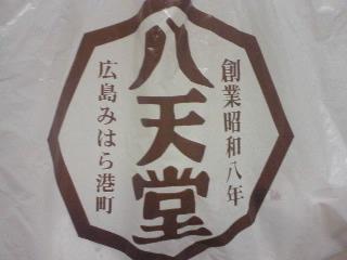 20091116230802