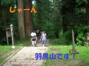 DSCN1449_convert_20100725161812.jpg