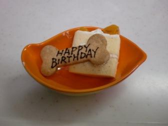 切り分けケーキ