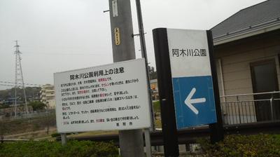 agigawa01.jpg