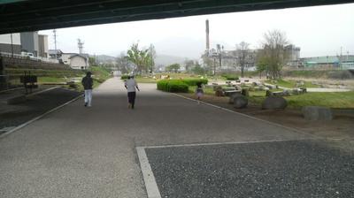 agigawa11.jpg