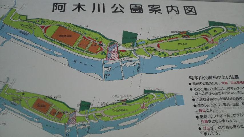 agigawa13.jpg