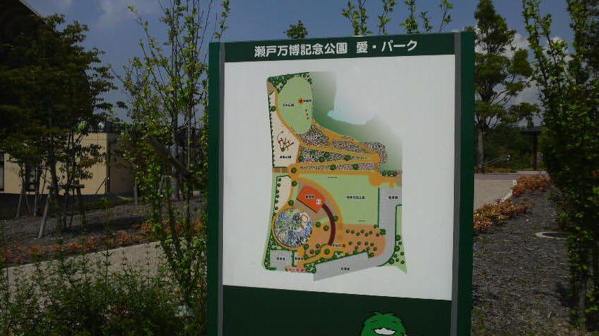 aipark11.jpg