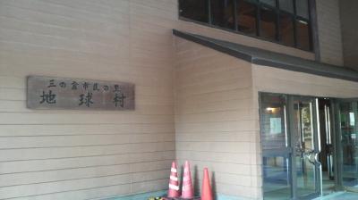 chikyumura03.jpg