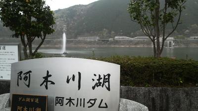 ekobushi03.jpg