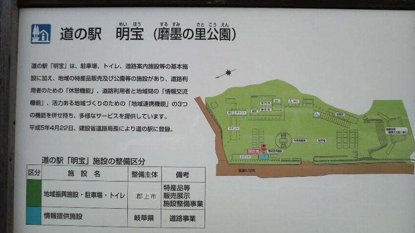 gsurusumi09.jpg