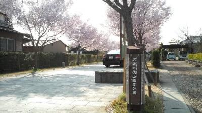 hatamototoku01.jpg