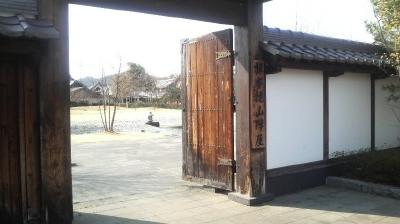 hatamototoku02.jpg