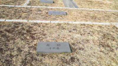 hatamototoku06.jpg