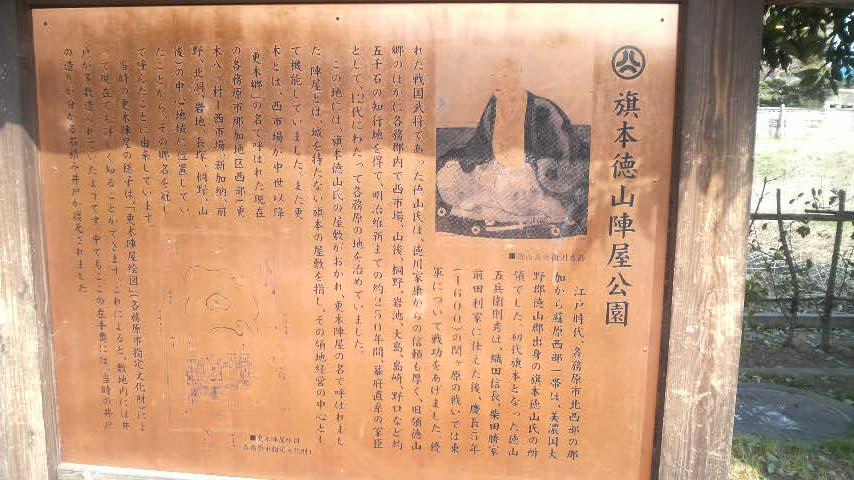 hatamototoku10.jpg