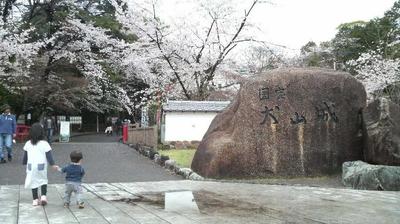 inuyamaj01.jpg