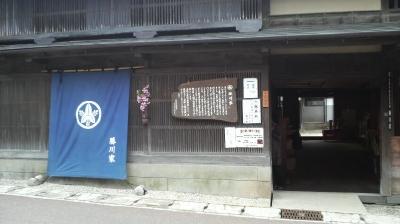 iwamura03.jpg