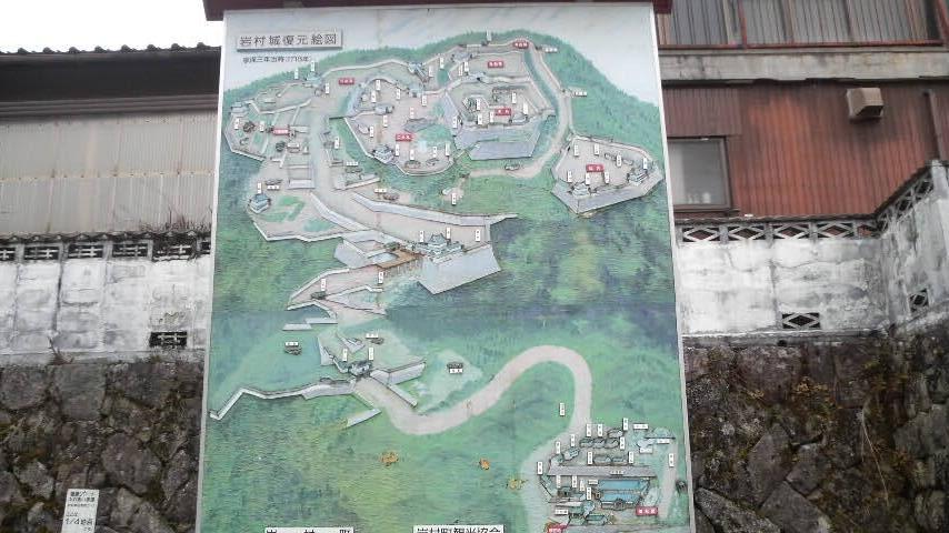 iwamura25.jpg