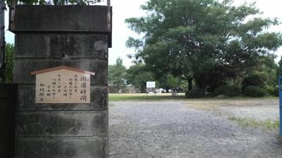 kanokoen09.jpg