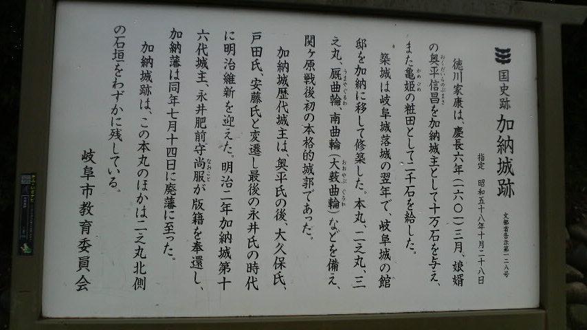 kanokoen11.jpg