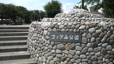 kokkoyama01.jpg