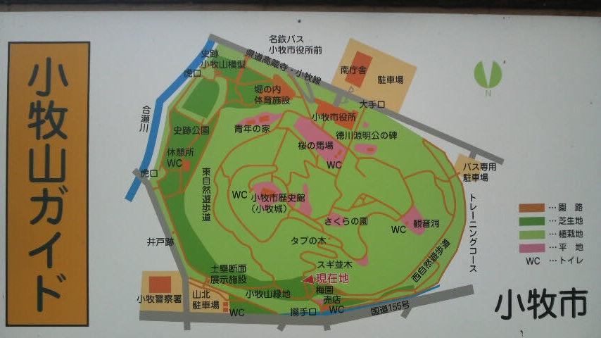 komakiyama13.jpg