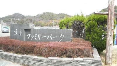 miwakuru01.jpg
