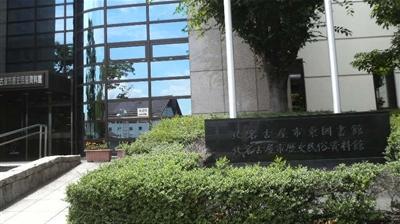 nishiharubunka03.jpg