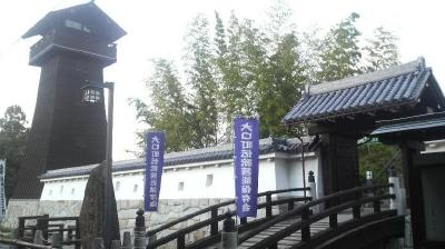 oguchijyoshi02.jpg