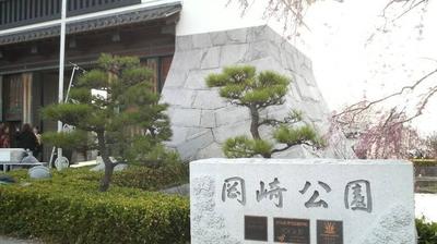 okazaki01.jpg