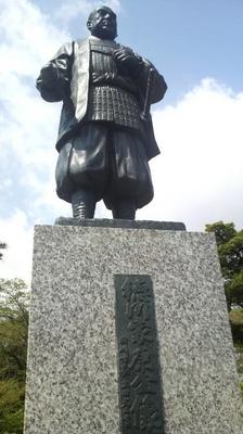 okazaki202.jpg