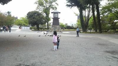 okazaki210.jpg