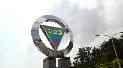 okazakimi01.jpg