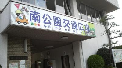 okazakimi02.jpg