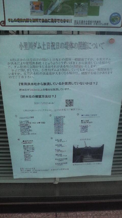 origawa14.jpg