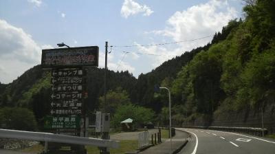 sasahara02.jpg