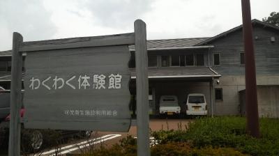 sasayuric08.jpg