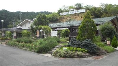 shikokukaori06.jpg