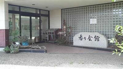 shikokukaori09.jpg
