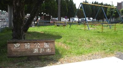 smiyamae01.jpg