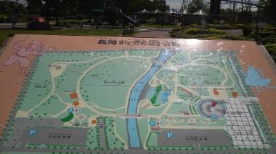 takaokaotogi01.jpg