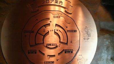 takaokaotogi15.jpg