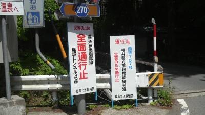 tokuyamad12.jpg