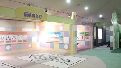 toyotachiiki08.jpg
